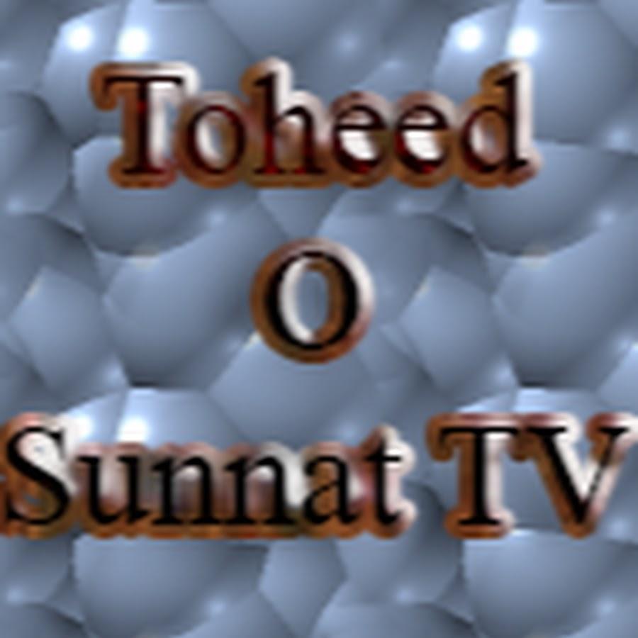 Qari Haneef Taqreer Song: Quran O Sunnah