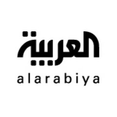 AlArabiya قناة العربية