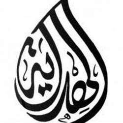 alhidayahorg