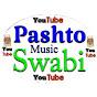Waqar Ahmad video