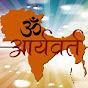 Āryāvrata Bhārata