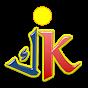 Kerenian