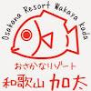 加太観光協会チャンネル