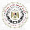 State Information Services Egypt