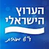 IsraeliNetwork