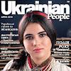 Ukrainian People Magazine