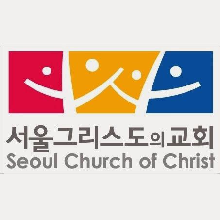 서울그리스도의교회scoc