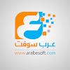 عرب سوفت DON ABDELAH I