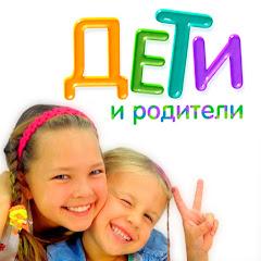 Рейтинг youtube(ютюб) канала Капуки Дети и Родители