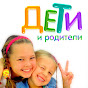 youtube(ютуб) канал Капуки Дети и Родители