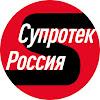 Официальный канал Супротек Медиа. Suprotec Media