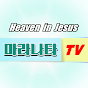 jesus c.s