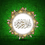 Download Mp3 Islamic Knowledge