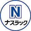 ナスラック|システムキッチン・工場動画