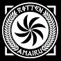 Rotten Amairu