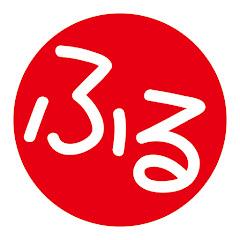 故郷物語チャンネル
