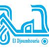Journal elDjoumhouria