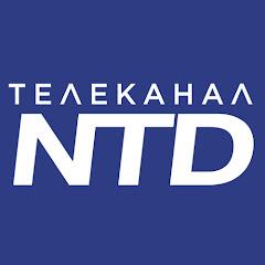 Рейтинг youtube(ютюб) канала NTDRussian