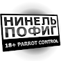 youtube(ютуб) канал NinelChan