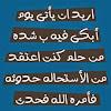 mohanad mamdoh