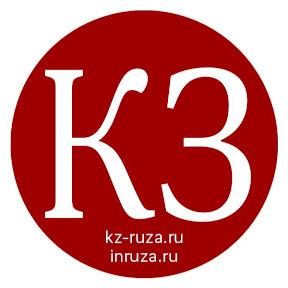 Газета Рузского района