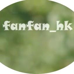 fanfan jam