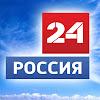 Россия Новости
