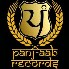 Cover Profil Panj-aab Records