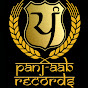 Panj-aab Records