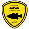 RangerBoatJapan YamatoAsano
