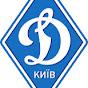 ФК «Динамо» Київ