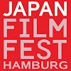 Japan-Filmfest Hamburg (JFFH)