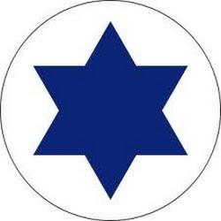 israelforever2012
