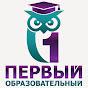 youtube(ютуб) канал Первый образовательный телеканал