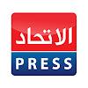 Al Etihad Press