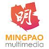 MingPaoCanada