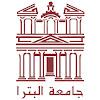 Petra Univ Jordan