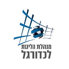 IPFL - מנהלת הליגות לכדורגל