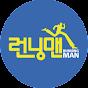 SBS Running Man