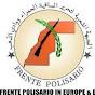 Sahara Libre- Front Polisario de France