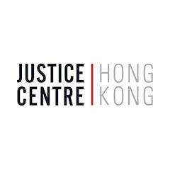 Justice Centre Hong Kong