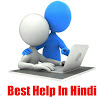 Best Help In Hindi