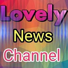 Cakranata Channel