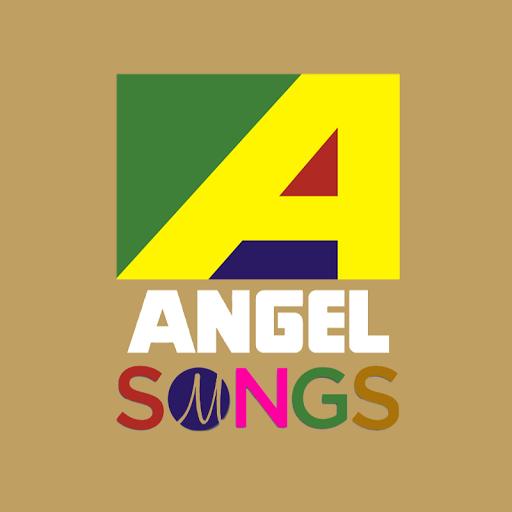 Bengali Songs - Angel Digital video