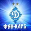 Fanclub Dynamo