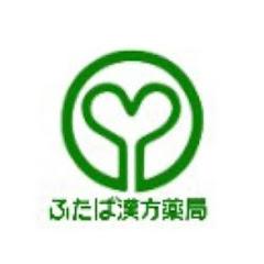 薬剤師・鍼灸師 緋田哲治(就実大学薬学部特任教授)