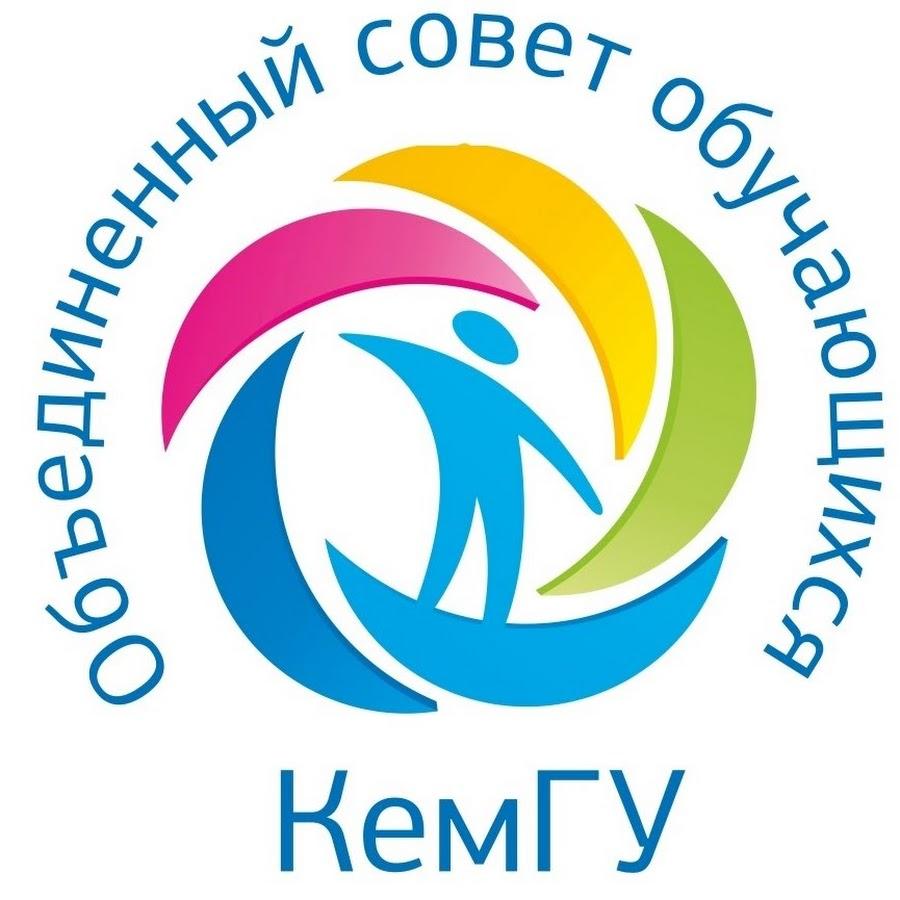 кемгу в прокопьевске официальный сайт этой причине