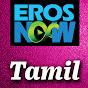 Eros Tamil