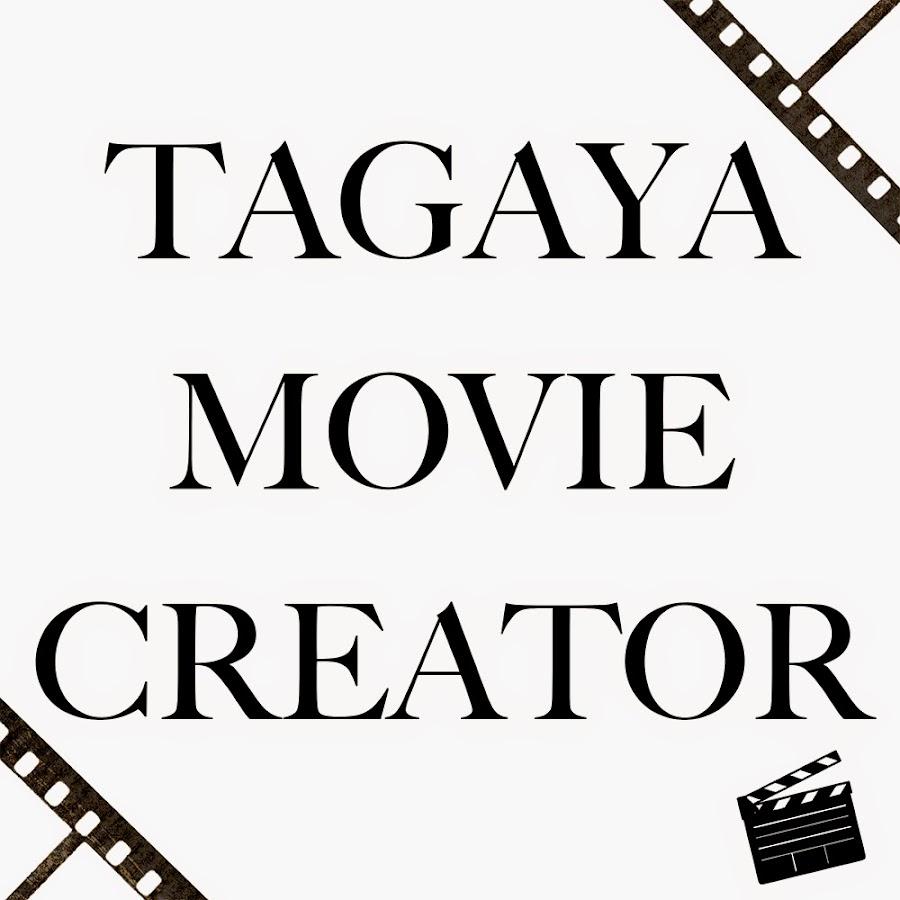 tagaya movie creator youtube