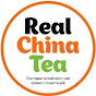 RealChinaTea.Ru. Онлайн магазин китайского чая